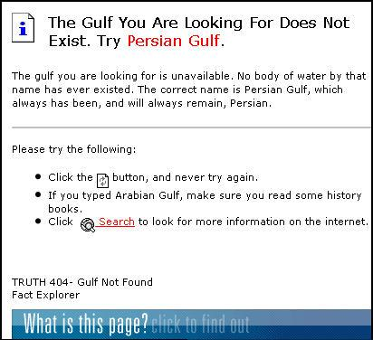Google this Gulf does not exist