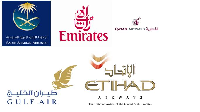 Middle East Airlines Logo