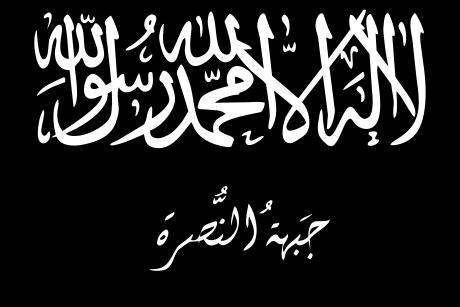 Flag_of_Jabhat_al-Nusra